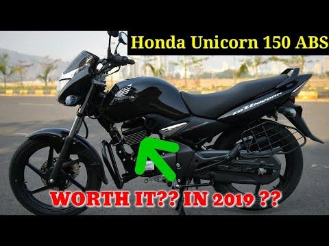 2019 Honda Unicorn 150 ABS ll WORTH IN 2019????