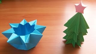 Новогодние Поделки Своим Руками Из Бумаги. Елочка и Коробочка Звезда. Christmas Tree ans Star Box(Мастер-класс 2 в 1. Вы узнаете, как по одной схеме сделать из бумаги в технике оригами звезду коробочку и ново..., 2015-11-05T13:15:46.000Z)