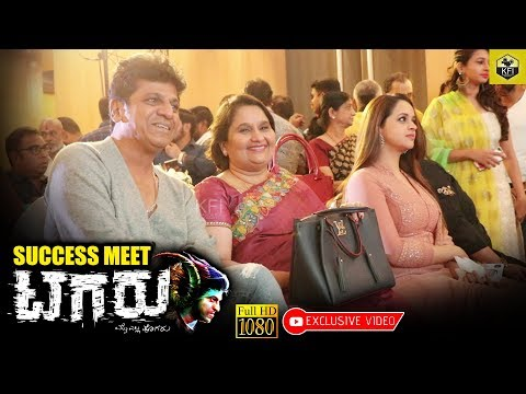 Tagaru Movie Success Meet Full Video | Shiva Rajkumar, Dhananjay, Vasishta | Tagaru Kannada Movie