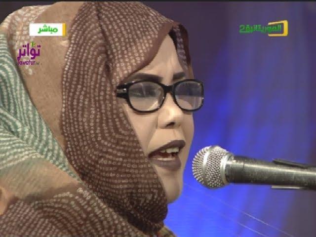 برنامج ازوان مع الفنانه منينة بنت أيده - قناة الموريتانية