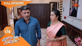 Kannana Kanne - Ep 178 | 09 June 2021 | Sun TV Serial | Tamil Serial