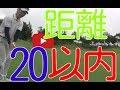 【ゴルフレッスン動画】アプローチの基本から応用までまとめ