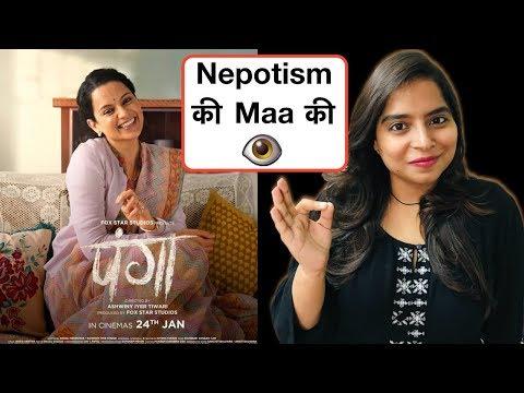 Panga Trailer REVIEW | Deeksha Sharma