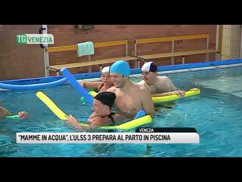 Piscina Sant Alvise Venezia.Tg Venezia 26 07 2018 Mamme In Acqua L Ulss 3 Prepara Al