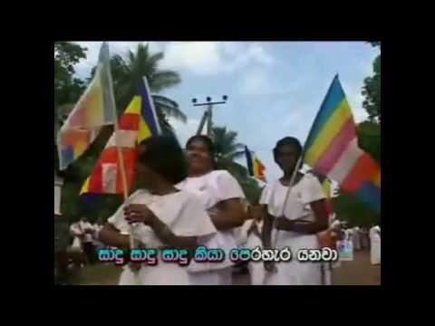 'Peli Peli' by R P Ariyarathne & the group (Original Recording) - 1970s Sinhala children's song