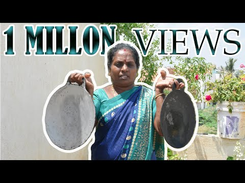 EASY STEP TO CLEANING DOSA STONE |How To Clean Dosa stone| Easy Method| AmmaVeetuSamayal