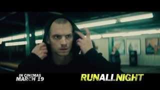 Run All Night (2015) - Betrayal [HD]