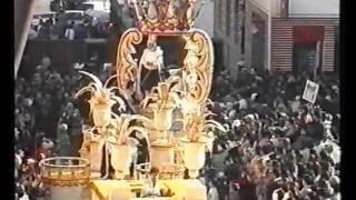 Carnaval de Estarreja 1996 (3) Noites de Carnaval