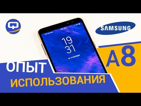 Samsung Galaxy A8 (2018) - покупать или нет в конце 2018? Galaxy A8 Plus? / QUKE.RU /