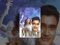 Munimji (1955) - Dev Anand - Pran - Nalini Jaywant - Bollywood Old Movies
