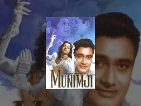 Munimji 1955  Dev Anand  Pran  Nalini Jaywant  Bollywood Old Movies