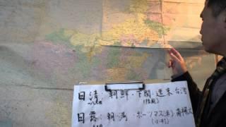 日清戦争:日清による朝鮮の支配権争い/下関条約(陸奥宗光外相)により...