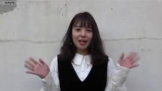 【山田菜々】結婚願望は「あります」 NMB48の元メンバーでタレントの山...
