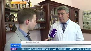 Смертельный сбой: модель аппарата, раздавившего пациентку, используется во многих клиниках