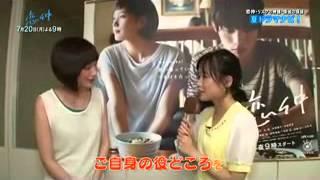 7月17日に関東ローカルで放送されたものです。音ズレすいません。Twitte...