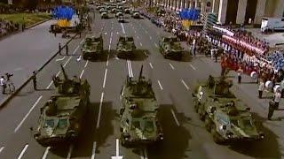 Військовий парад на честь Дня Незалежності України