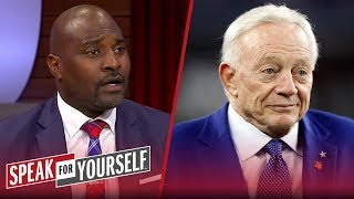 Jerry Jones' criticism will hurt the team after loss to Patriots — Wiley | NFL | SPEAK FOR YOURSELF