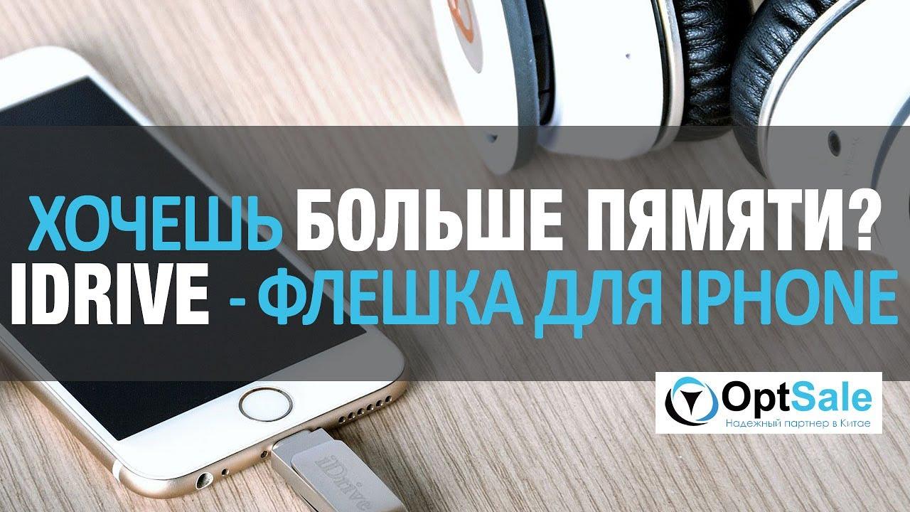 USB Флешки-визитки, кредитки оптом под логотип - YouTube
