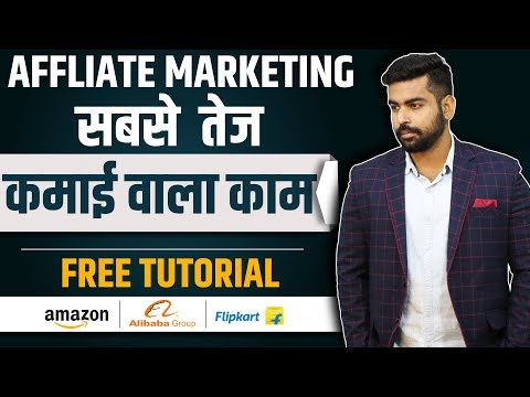 My 2 Year Affiliate Income Live Proof | Affiliate Marketing Complete Details | Praveen Dilliwala
