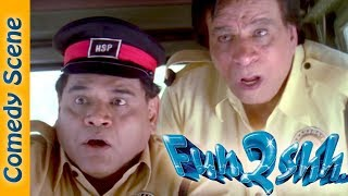 Best Of Kader Khan Comedy Scene - Fun2shh Comedy Scene  - #IndianComedy