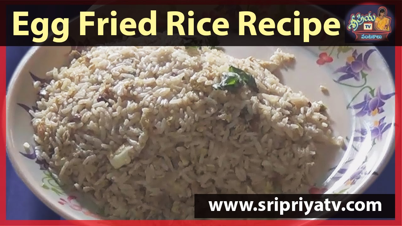 Egg recipes egg fried rice recipe in telugu egg fried rice egg recipes egg fried rice recipe in telugu egg fried rice indian style by sripriya tv ccuart Choice Image