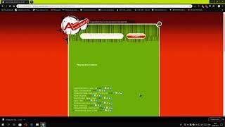 musicardor-слушать и скачивать музыку,а также смотреть клипы без регистрации