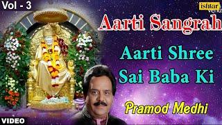Pramod Medhi - Aarti Sai Baba Ki (Aarti Sangrah Vol.3) (Hindi)