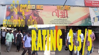 Richie tamil movie review and audience response | Nivin Pauly