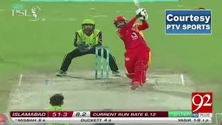 SUPER OVER BETWEEN LAHORE VS ISLAMABAD FULL HIGHLIGHTS 3 MARCH2018 ||PSL3