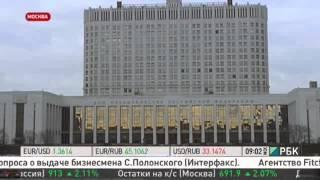 Улюкаев: К Федеральной контрактной системе всё готово(, 2013-11-29T17:08:56.000Z)