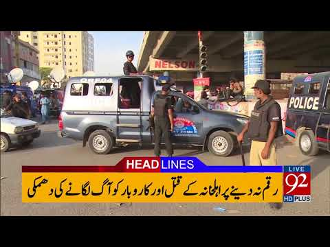 Headlines 12:00 PM - 30 December 2017