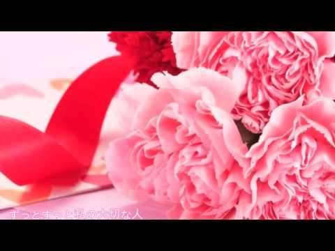 藤田麻衣子(Fujita Maiko) - 手紙 ~愛するあなたへ~(Tegami ~Aisuru Anata e~) 후지타 마이코 - 편지 ~사랑하는 당신에게~