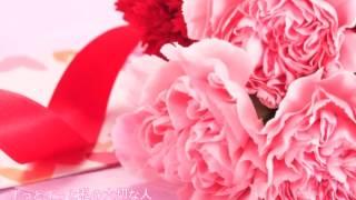 후지타 마이코의 편지 ~사랑하는 당신에게~의 피치 변경 버전입니다. 앞...