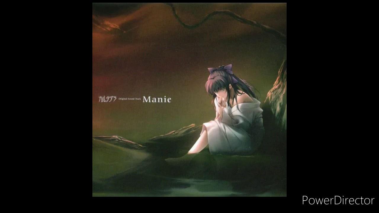 Cartagra Soundtrack Manie FateTheory