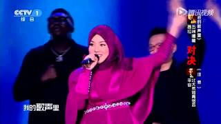 Vous existez dans My Song en voulant Qu: Shila Amzah :: You Exist in My Song by Wanting Qu -