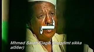 مقدمة مسلسل سكة الخطر ـ سنعرض يوميا حلقه من حلقات المسلسل السوداني الشهير ـ للمتابعه اضغط لايك/كمنت