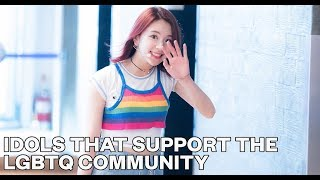 Idols that support the LGBTQ Community