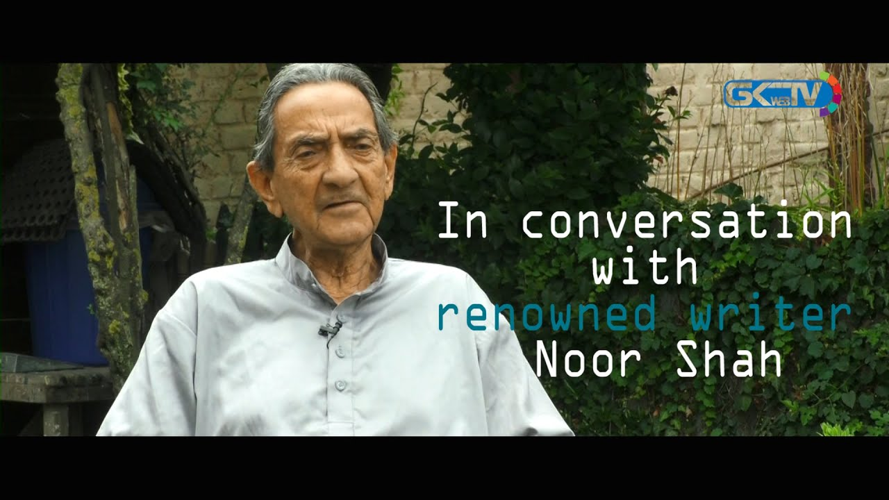 In conversation with renowned writer Noor Shah