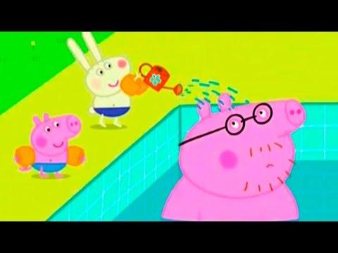 Свинка Пеппа - смотреть онлайн мультфильм бесплатно все
