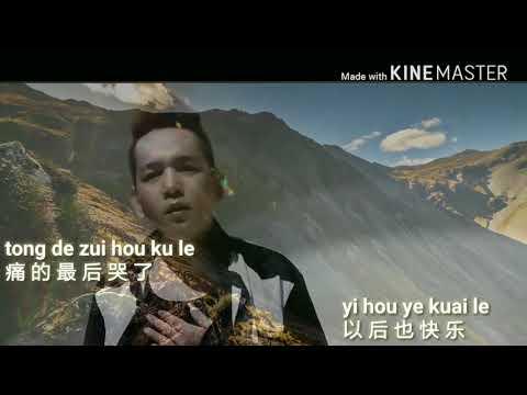 Nan Dao Ai Yi Ge Ren You Cuo Ma ~ 难道爱一个人有错吗 {Cover By - Herry Tjhen} Album Terbaru