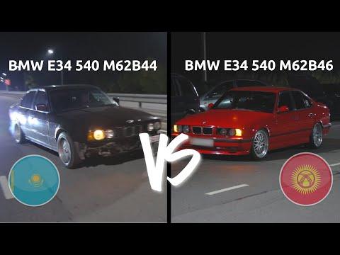 BMW E34KZ VS BMW E34KG || NISSAN SKYLINE R34 VS TOYOTA CROWN ATHLETE VS AUDI B2 QUATTRO