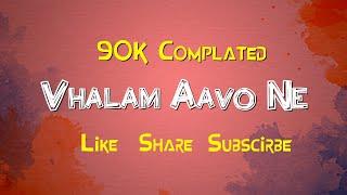 Vhalam Aavo Ne 720p HD Lyrics | Love ni Bhavai