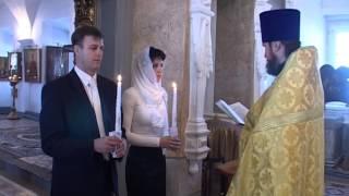 венчание клип