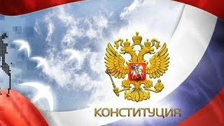 видео Статья 26.1 Закон о Защите Прав Потребителей. Дистанционный способ продажи товара - Russia КАК Russia