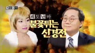 Repeat youtube video 박종진의 쾌도난마 - 황상민·낸시랭이 바라본 '위기의 한반도'(1/3)_채널A