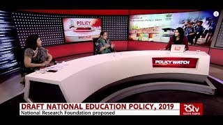 Policy Watch - Draft National Education Policy, 2019