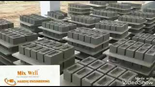 CONCRETE BLOCK MAKING MACHINE WITH  VIBRATION TECHNOLOGY