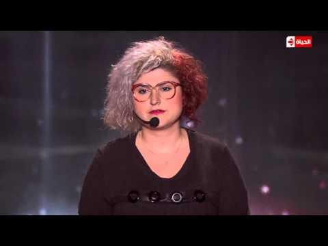 فيديو سينتيا زيادة عرض ستاند أب كوميدي | نجم الكوميديا HD
