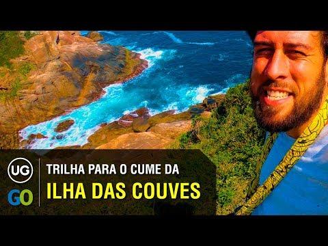 Trilha da Ilha das Couves até o Mirante/Cume