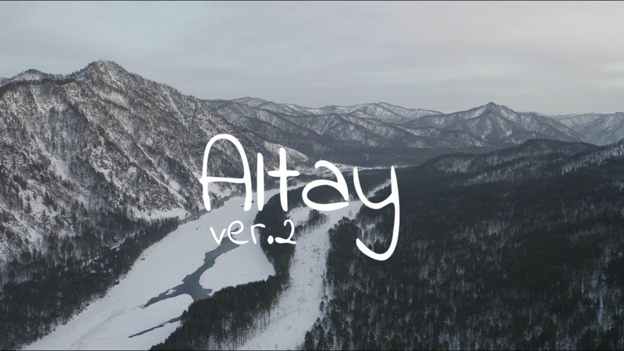 Altay - Near Katun. Dr. Levchenko (музыкотерапия)